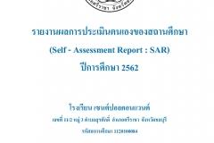 sar-2562_Page_01