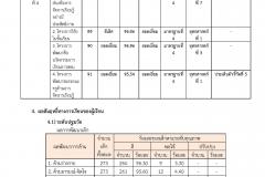 sar-2562_Page_18